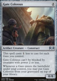 Gate Colossus -