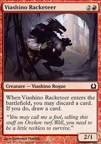 Viashino Racketeer - Return to Ravnica