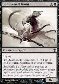 Deathknell Kami - Saviors of Kamigawa