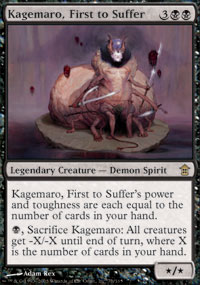 Kagemaro, First to Suffer - Saviors of Kamigawa