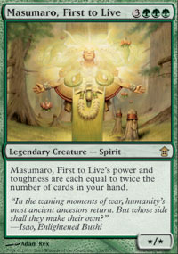 Masumaro, First to Live - Saviors of Kamigawa