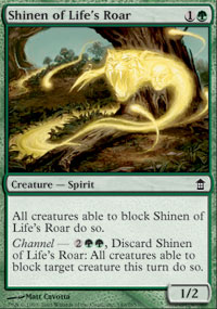 Shinen of Life's Roar - Saviors of Kamigawa