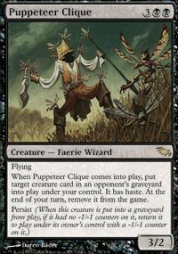 Puppeteer Clique - Shadowmoor