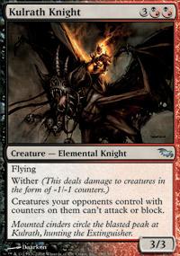 Kulrath Knight - Shadowmoor