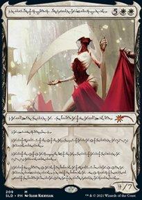 Elesh Norn, Grand Cenobite -