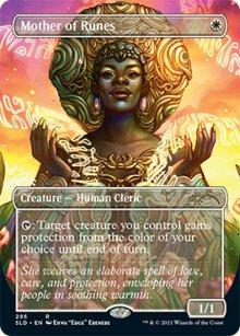 Mother of Runes - Secret Lair