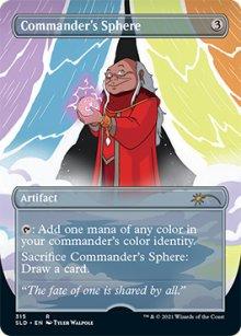 Commander's Sphere - Secret Lair