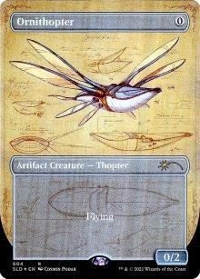 Ornithopter - Secret Lair