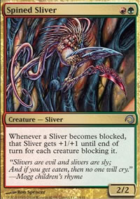 Spined Sliver - Premium Deck Series: Slivers