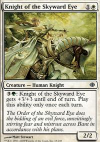 Knight of the Skyward Eye - Shards of Alara