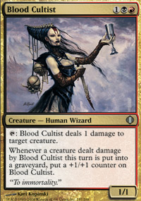 Blood Cultist - Shards of Alara