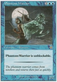 Phantom Warrior - Starter