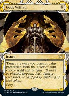 Gods Willing 1 - Strixhaven Mystical Archive