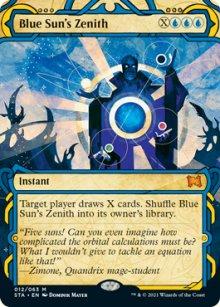 Blue Sun's Zenith 1 - Strixhaven Mystical Archive