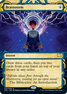Brainstorm 1 - Strixhaven Mystical Archive