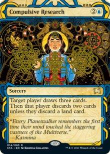 Compulsive Research 1 - Strixhaven Mystical Archive