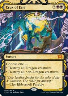 Crux of Fate 1 - Strixhaven Mystical Archive