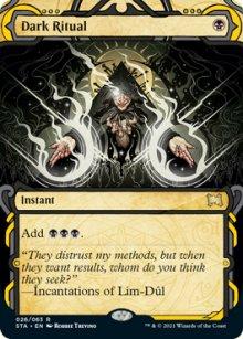 Dark Ritual 1 - Strixhaven Mystical Archive