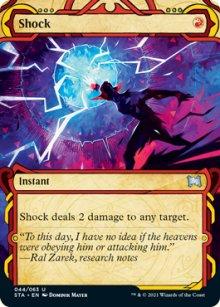 Shock 1 - Strixhaven Mystical Archive