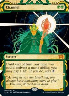 Channel 1 - Strixhaven Mystical Archive