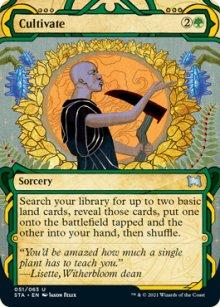 Cultivate 1 - Strixhaven Mystical Archive
