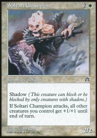 Soltari Champion - Stronghold