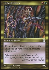 Spined Sliver - Stronghold