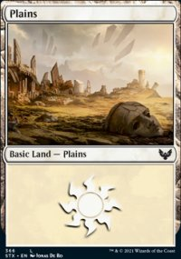 Plains 1 - Strixhaven School of Mages