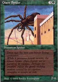 Giant Spider - Summer Magic