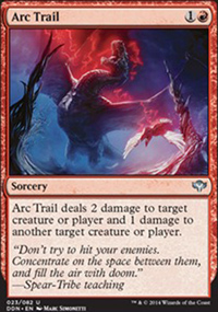 Arc Trail - Speed vs. Cunning
