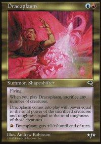 Dracoplasm - Tempest
