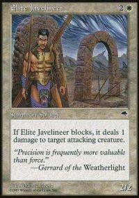 Elite Javelineer - Tempest