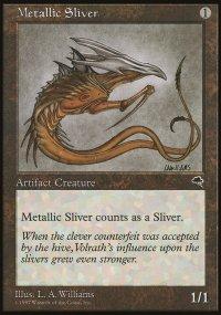Metallic Sliver - Tempest