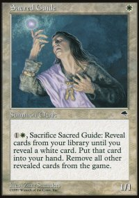 Sacred Guide - Tempest