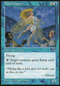 Wind Dancer - Tempest