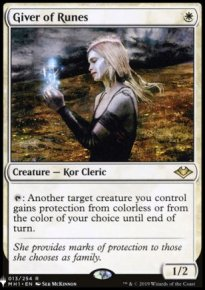 Giver of Runes - The List