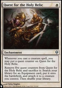 Quest for the Holy Relic - The List