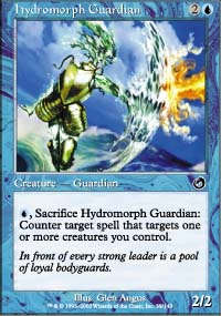 Hydromorph Guardian - Torment