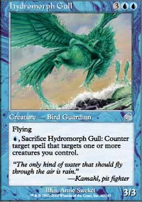 Hydromorph Gull - Torment