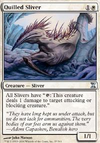 Quilled Sliver - Time Spiral