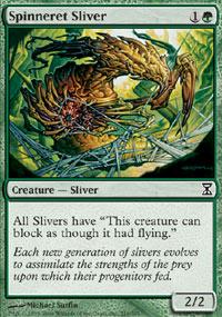 Spinneret Sliver - Time Spiral