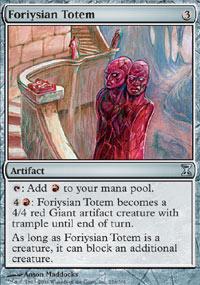Foriysian Totem - Time Spiral