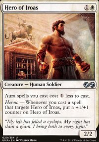 Hero of Iroas -