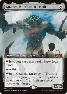 Kozilek, Butcher of Truth - Ultimate Box Topper
