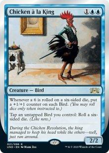 Chicken à la King -