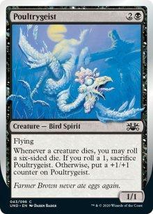 Poultrygeist -