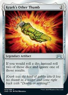 Krark's Other Thumb -