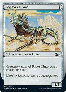 Scissors Lizard - Unsanctioned