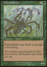 Plated Spider - Urza's Destiny