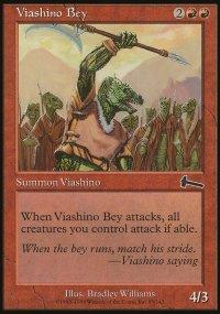 Viashino Bey - Urza's Legacy